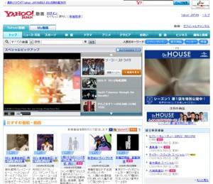 Yahoo!動画