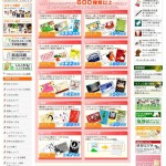 年賀状印刷専門サイト