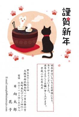 にゃん賀状4