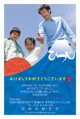 富士山年賀状4